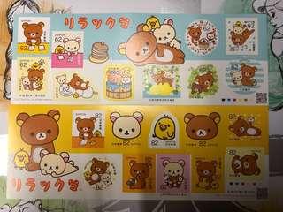 {日本郵政}鬆弛熊紀念版郵票[只有一套]