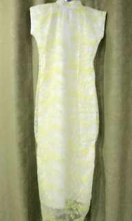 旗袍和寛松群