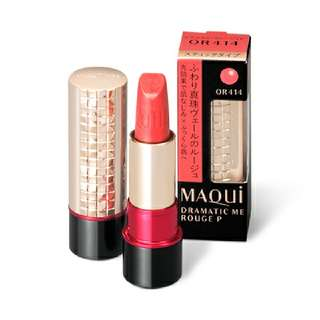 Shiseido MAQUILLAGE Dramatic Rouge