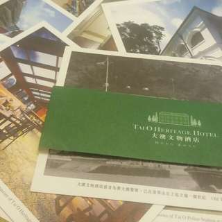 Tai O Heritage Hotel, PostCards