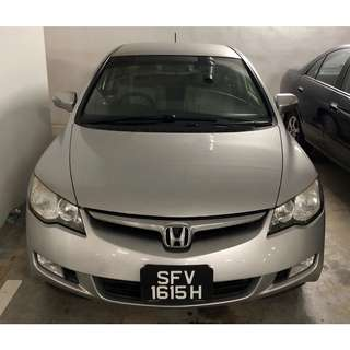 Honda Civic Hybrid (LOW RENTAL!)