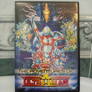 DVD Ultraman - The Adventures