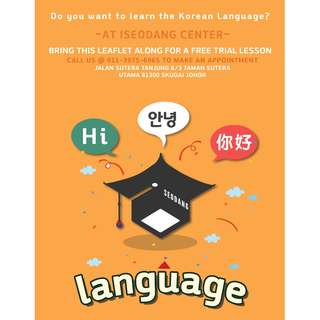 Free Korean Language Trial Lesson