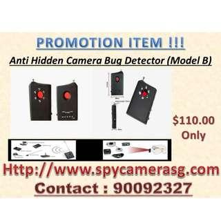 Detector Camera device Model B