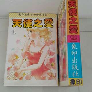 Chinese Comics 2 completed series