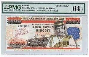 Brunei Specimen Note $500