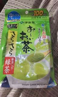 Japan green tea matcha powder big