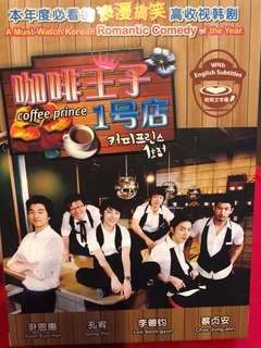 Coffee prince k drama DVD