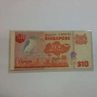 Singapore Bird $10 Z/4 Replacement Note Low Number 006034