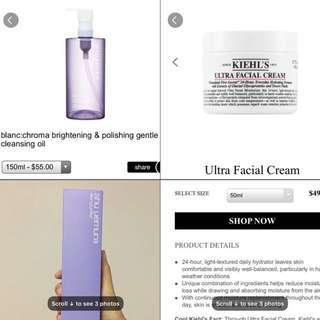Kiehl's and Shu Uemura products