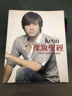 Kevin makeup makeover book