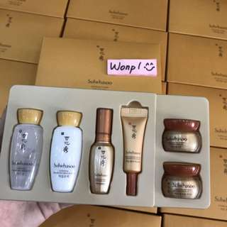 Sulwhasoo Ginseng Kit 6 Items