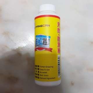 Grip powder (large 35g)