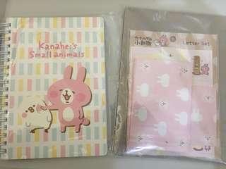 日本Kanahei p助記事本、信紙