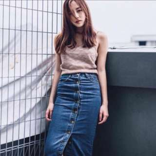 Front button skirt jeans