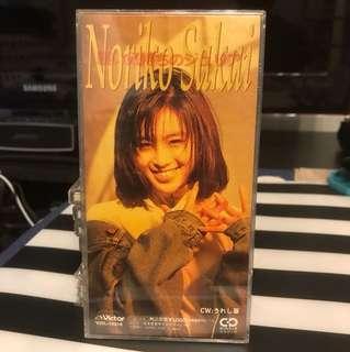 酒井法子 cd single 輕い気持ちのジユリア