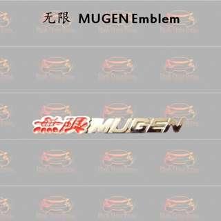 无限 Mugen Emblem