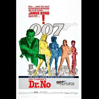 [Rent-A-Movie] JAMES BOND 007 DR. NO (1962)