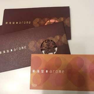 婚後物資 東海堂餅卷 共14張 $39/1張