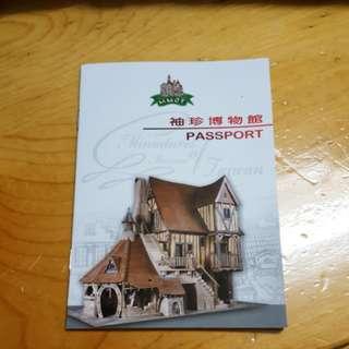 台灣袖珍博物館 紀念章護照