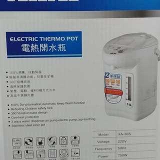 全新日本Akai 電熱開水瓶