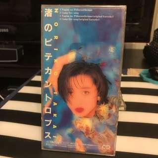 酒井法子 cd single 渚ピテカントロプス