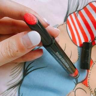 CHANEL Rouge Coco Stylo Complete Care Lip Shine