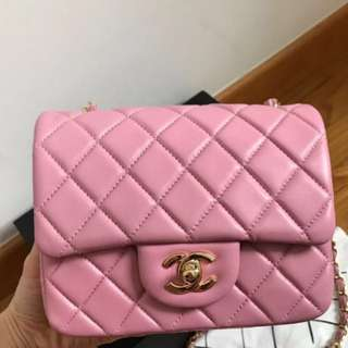 Chanel mini square with GHW