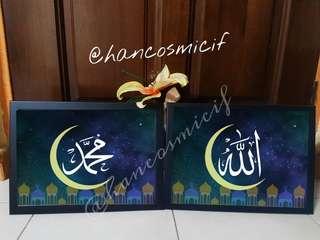 Allah Muhammad Islamic Art Set in Frame Night Sky