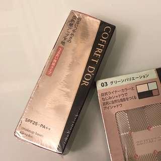左邊!Coffret D'OR make up base UV 血色感 水潤保濕打底霜 SPF25 PA+++