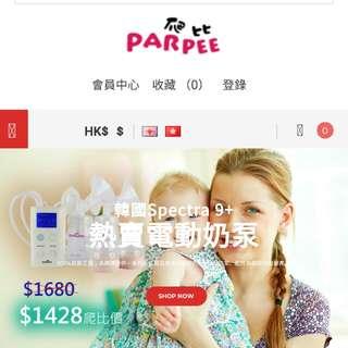Parpee.com