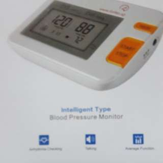 Blood presurre monitor