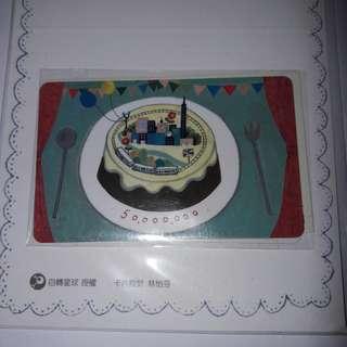 台灣 悠遊卡 發行5000萬張紀念版 包郵