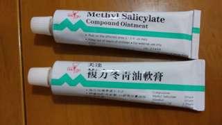 複方冬青油軟膏Methyl Salicylate Compound Ointment