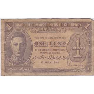 Malaya Currency