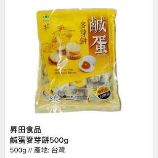 台灣咸蛋麥芽餅