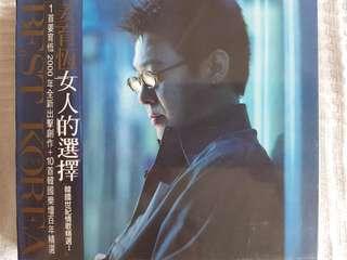 Korean Oppa Jiang Yu Heng brand new album 2000 韓國台灣歌 姜育恆 女人的選擇 淚的小花 全新