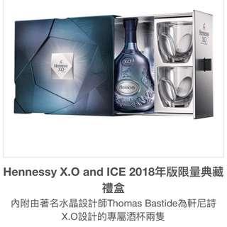2018 軒尼斯XO特別版套裝