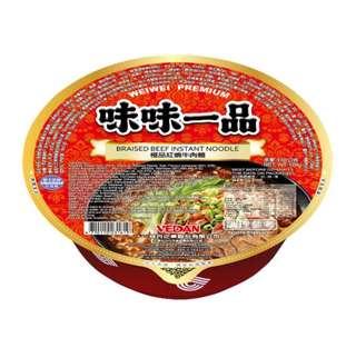台灣 極品紅燒牛肉碗麵