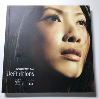 Jeanette Aw 'Definitions' Book