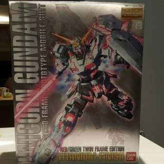 Unicorn GUNDAM RED/GREEN TWIN FRAME EDITION (MG1/100)