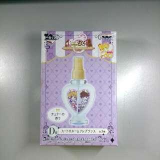Cardcaptor Sakura Ichiban kuji Prize D