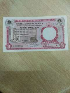 Nigeria one pound 1967 issue