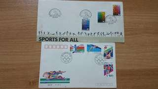 First Day Cover (1981, 1992)