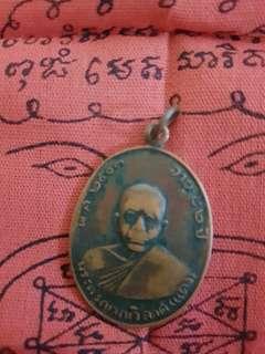 Thai Amulet LP Deang Wat Khaobandahit