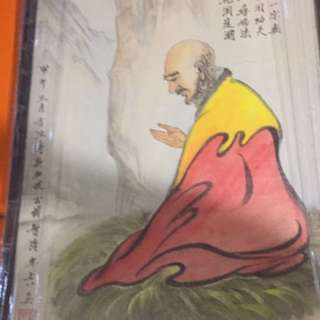 Ok Chinese Painting