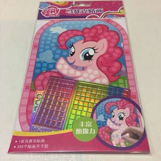 My little pony puzzle Mosaic Stickers
