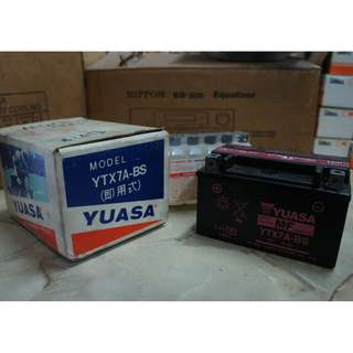 Yuasa Motor Battery, YTX7A-BS, SUPER SEALED MF PAFECTA