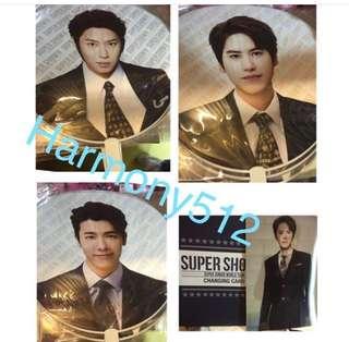Super Junior 日本官方扇
