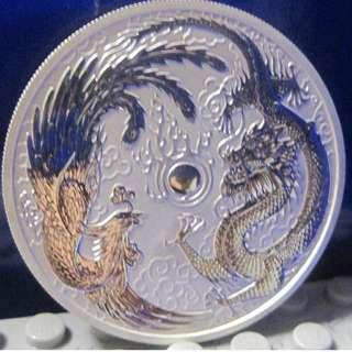 2017年澳大利亞龍鳳呈祥銀幣1盎司龍鳳銀幣